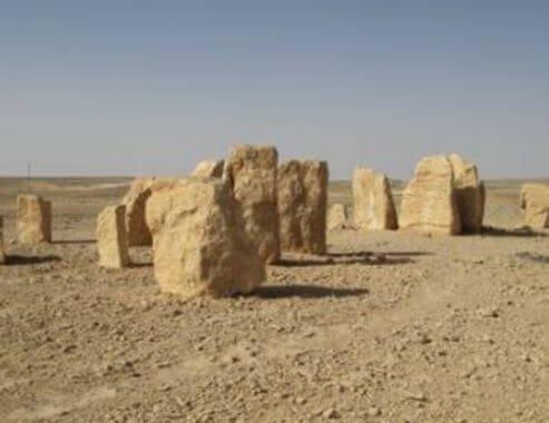 פארק צלילי המדבר