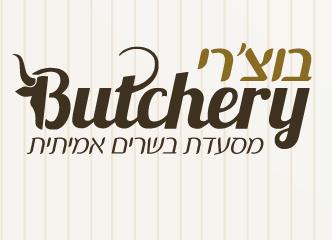 logo butchery