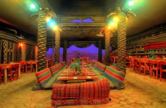 כפר הנוקדים - חדר אוכל