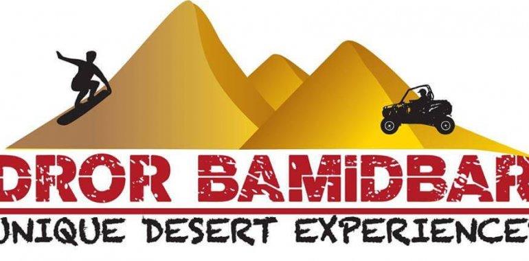 דרור במדבר