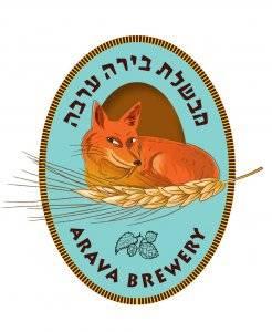 לוגו -מבשלת בירה ערבה