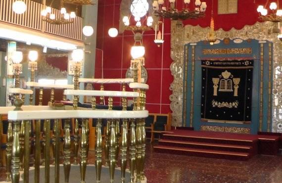 מרכז מורשת יהדות קוצ'ין