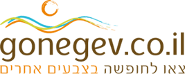 gonegev logo