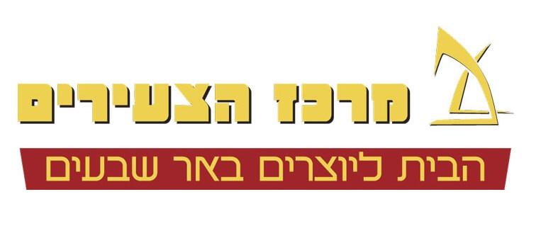לוגו מרכז הצעירים